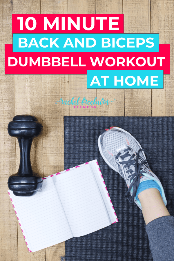 10 minute back and biceps workout at home using dumbbells